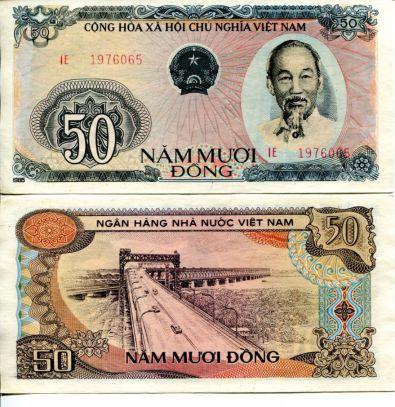 50 донг Вьетнам 1985 год