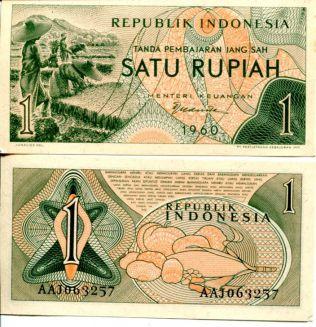 1 рупия Индонезия 1960 год