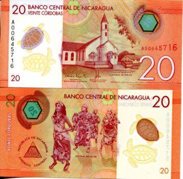 20 кордоба Никарагуа 2015 год