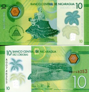 10 кардоба Никарагуа 2015 год