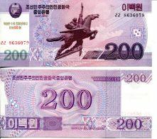 200 вон северная Корея 2008 год