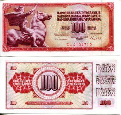 100 динар Югославия 1978 или 1986 год