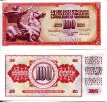 100 динар Югославия 1986 год