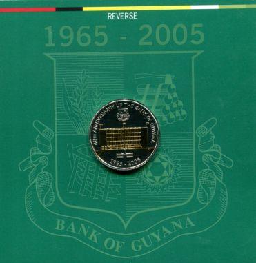 1000 долларов 40 лет банку Гайана 2005 год