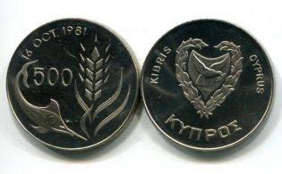 500 милс FAO Кипр 1981 год