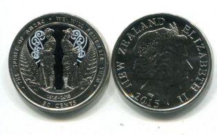 50 центов День памяти Новая Зеландия 2015 год