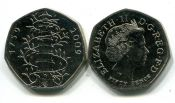 50 пенсов сад Великобритания 2009 год