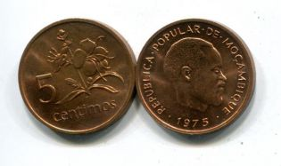 5 сантим Мозамбик 1975 год