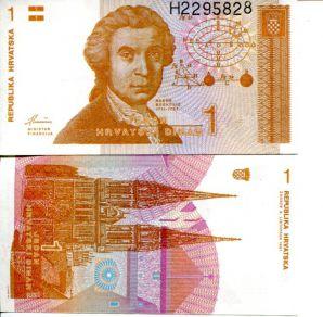 1 динар Хорватия 1991 год