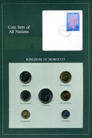Набор монет Морокко 1974-980 год