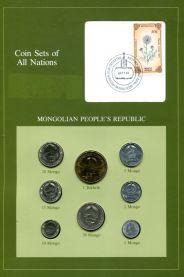Набор монет Монголии 1980-1981 год