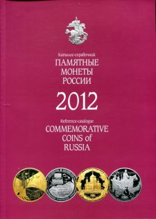 �������-���������� �������� ������ ������ 2012 ����