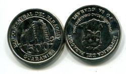 500 гуарани Парагвай 2006 год