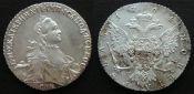 1 рубль Россия 1764 год, Екатерина II