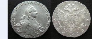 1 рубль Россия 1764 год СПБ-СА