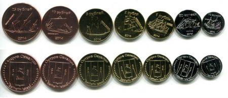 Набор монет Сахалина 2014 год