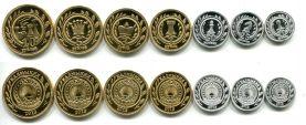 Набор монет Калмыкии 2013 год