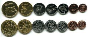 Набор монет Татарстана 2013 год