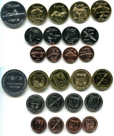 Набор монет Курильских островов 2013 год