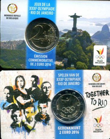 2 евро Олимпиада в Рио Бельгия 2016 год