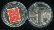 5 гривен на рубеже тысячелетий Украина 2000 год