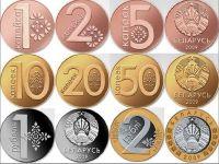 Набор монет Беларуси деноминация 2016 год