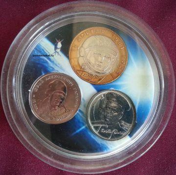 Набор монет Ю.Гагарин с жетоном 2001 год