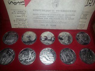 Набор монет Туниса серебро 1969 год