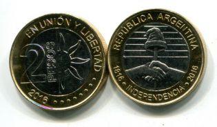 2 песо 200 лет независимости Аргентина 2016 год