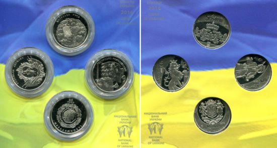 Набор монет по 5 гривен 25 лет независимости Украины 2016