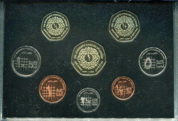 Набор монет Иордании в футляре 1996 год