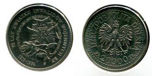 20000 злотых орден Польша 1994 год