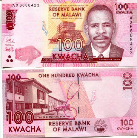 100 квач Джеймс Сангал Малави 2016 год