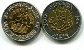 100 халал Саудовская Аравия