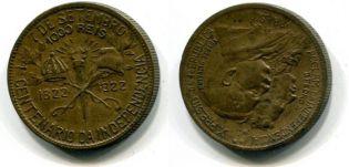 1000 рейс Бразилия 1922 год