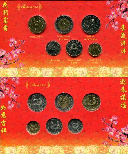 Годовой набор монет Сингапура 2003 год