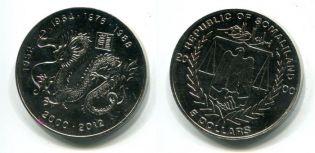 5 долларов дракон Сомалиленд 2000 год