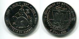 5 долларов год кролика Сомалиленд 1999 год