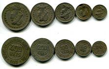 Набор монет Бразилии 1919-1935 год