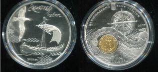 20 гривен Казацкая лодка Украина 2010