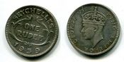 1 рупия Сейшелы 1939 год