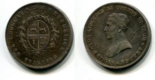 50 сентисимо Уругвай 1917 год