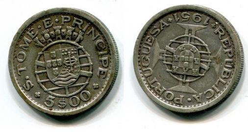 5 эскудо Португальское Сан Томе и Принсипи 1951