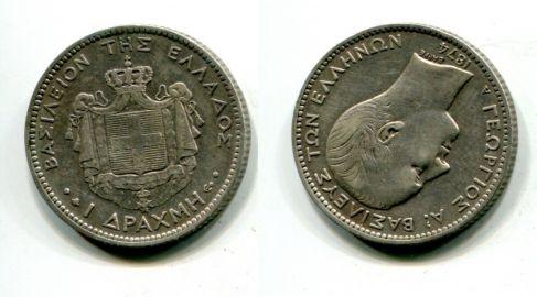 1 драхма Греция 1874 год
