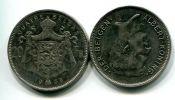 20 франков Король Альберт Бельгия 1931 год
