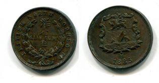 1/2 цента Британское Северное Борнео 1885 год