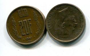 20 франков Люксембург
