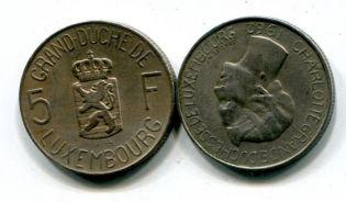 5 франков герцогиня Шарлотта Люксембург 1962 год