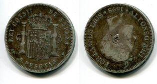 5 песет король Альфонсо Испания 1898 год