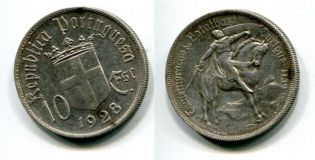 10 эскудо битва при Оурике Португалия 1928